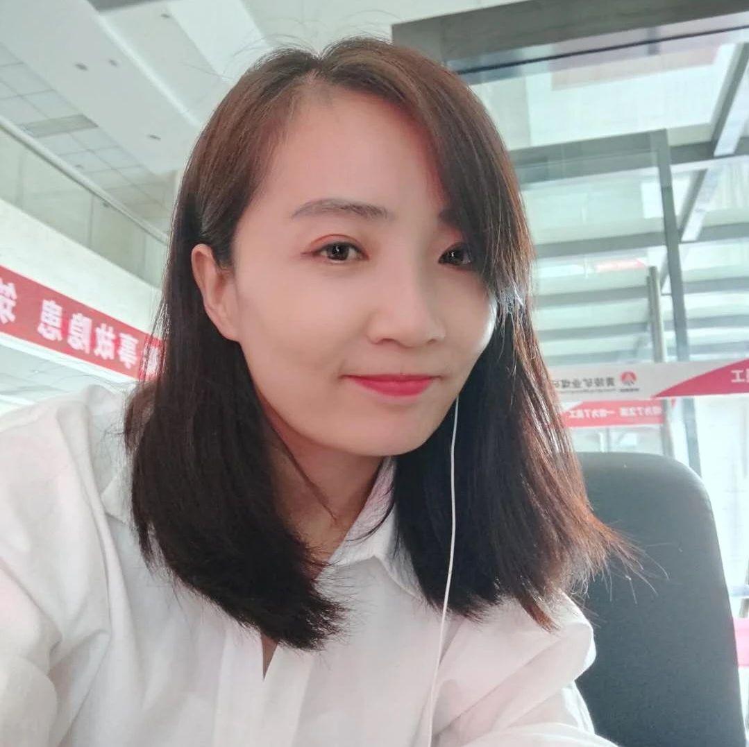 彬州作家郭海燕