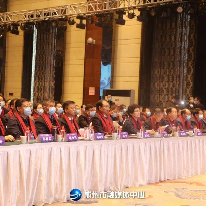 """""""共谋共建共赢""""中国・彬州第二届发展大会举行"""