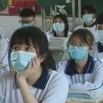 定了!湛江校内学生不需戴口罩!