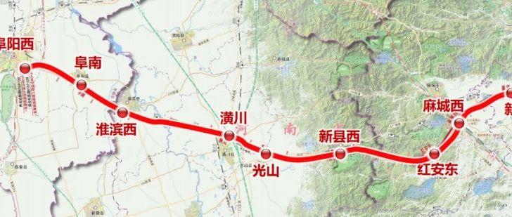 京九高铁阜阳至黄冈段最新进展!国铁集团将于近期赴实地踏勘并组织审查...