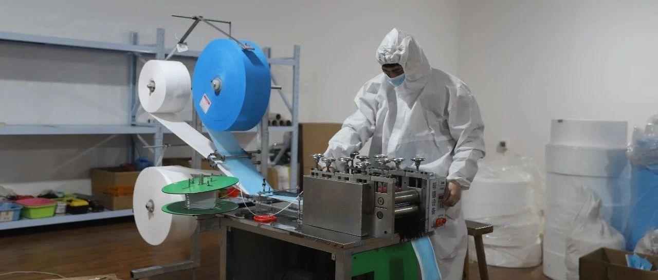潢川这家企业23天运回口罩机,日生产5-7万个,普通市民可购买!