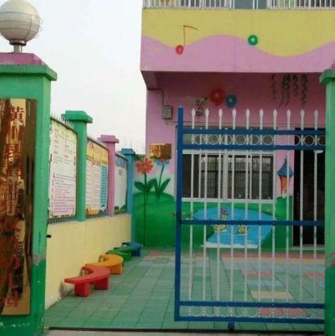 省级示范!潢川这家幼儿园上榜,是你家孩子上的学校吗?