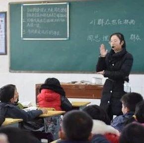 205人!潢川县2020年公开招聘教师拟进入体检人员名单出炉!