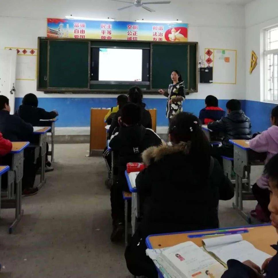 潢川8名教师被推荐为乡村首席教师候选人,快看有你认识的吗?