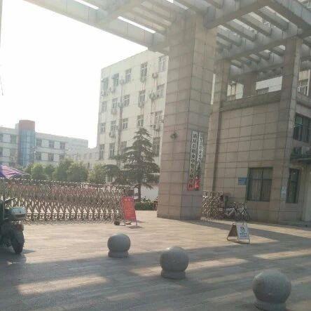 2022年完工!潢川职教中心迁建东城新区,或申报为大学!