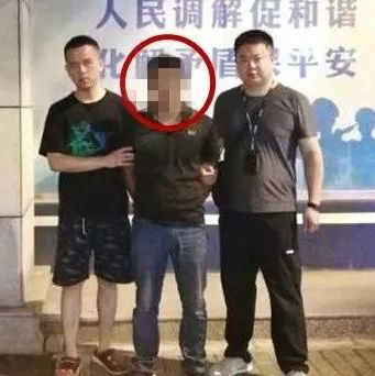 丢人!潢川一男子在邻县飞车抢劫后逃到江苏,结果...