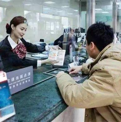 潢川人速看!这346人5年内被暂停所有银行账户非柜面业务,有你吗?