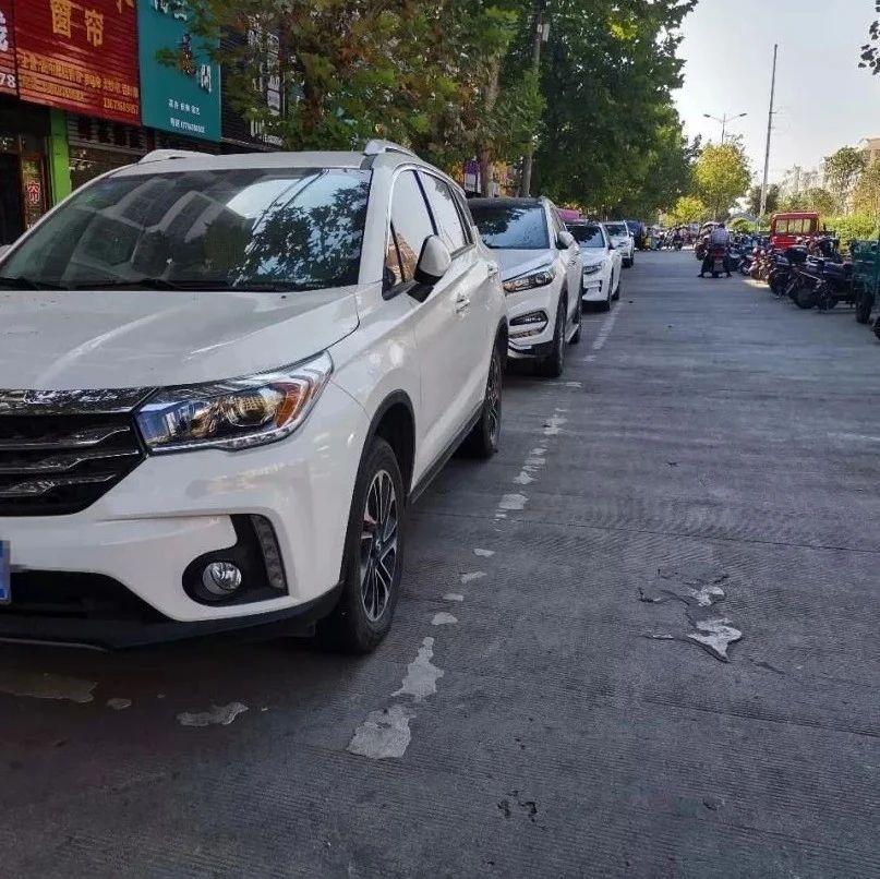 速看!潢川县将对城区所有停车位进行重新划定,还有...
