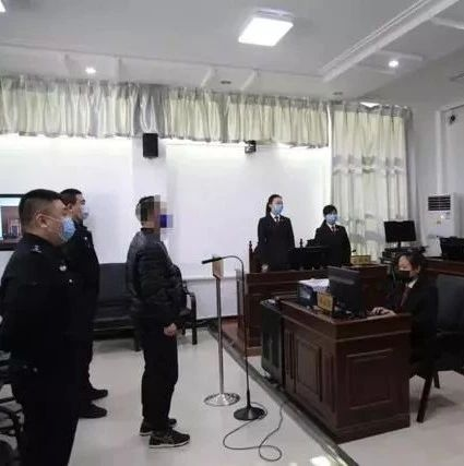【城事】白城、吉林、辽源三地公开宣判4起涉疫刑事案件