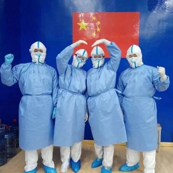 【城事】白城市医院医生在武汉的日记曝光!他们现在过得怎么样?