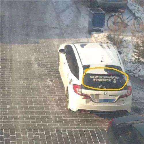 【城事】@澳门金沙城中心各位车主请注意,现在市区和高速都有人做这事,请警惕!