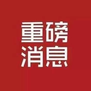 【城事】澳门金沙城中心公职人员注意!《公务员调任规定》全文来了!