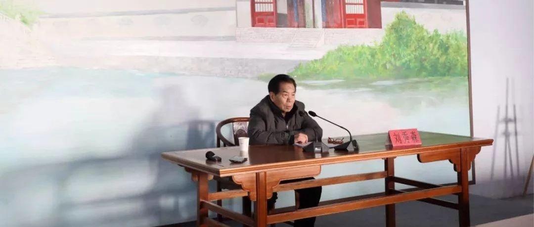应天书院大讲堂�蛄跣闵�老师讲述《殷商文化》