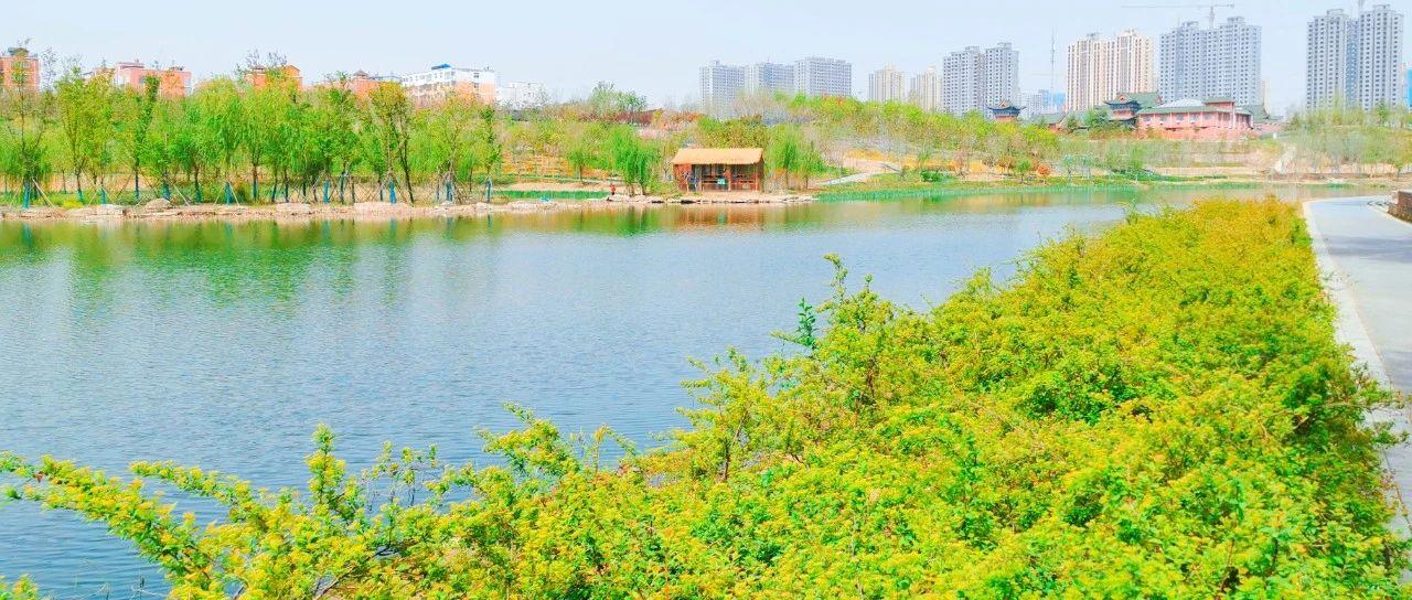 【郑州城事】西流湖公园开园喽!走起来