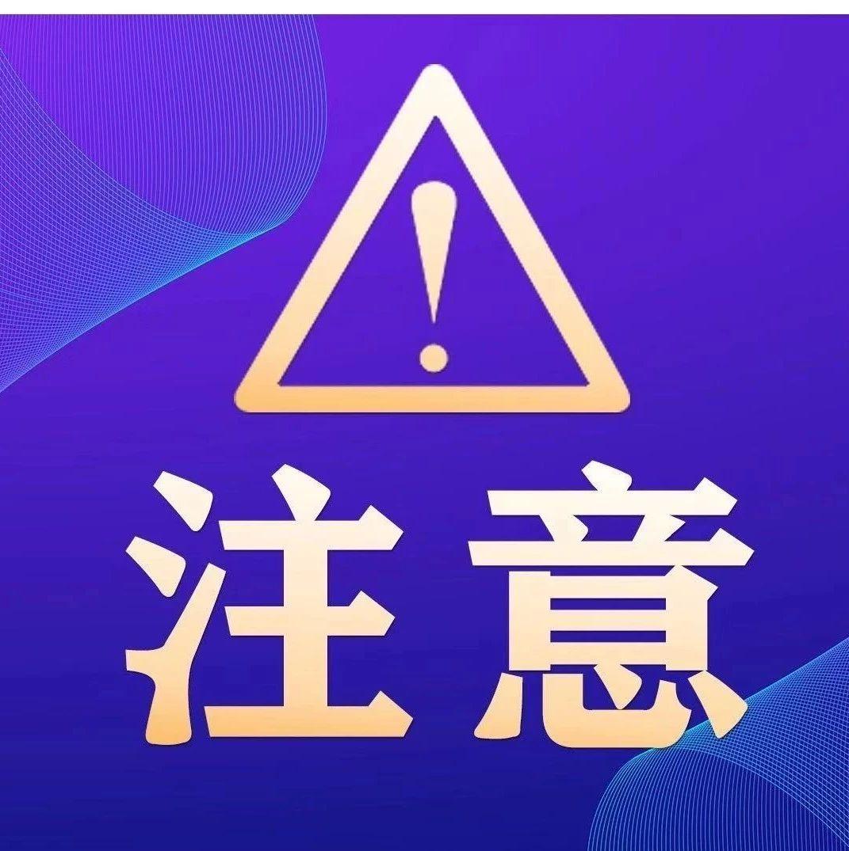 【治乱】郑州一男子虚假售卖口罩被行拘14天