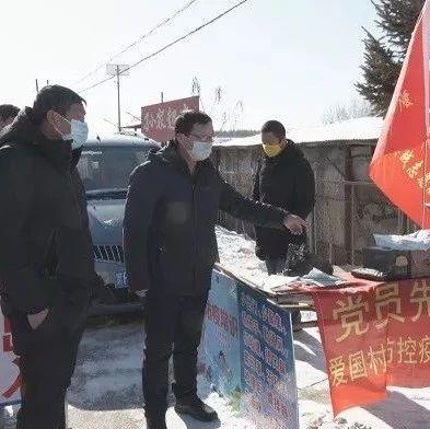 【防疫前沿】铁力市乡村、林场联防联控