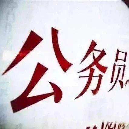 ��考�{�┕�告�砹耍∧氵�有第二次�C��!