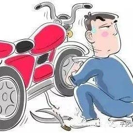 6人落网!潢川世博小区多辆摩托车被盗,警方抓到一个偷车团伙~