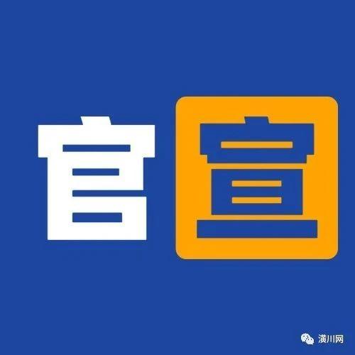 铁道部正式官宣:4月29日起,潢川人将无票可取,原因是...
