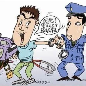 抓住了!潢川南城7起电动车被盗,原来都是一人所为...