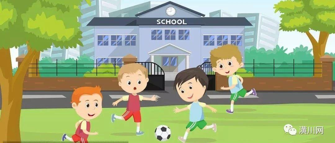 教育部最新认定!潢川2所学校被认定为2020年全国青少年校园足球特色学校,有你母校吗?