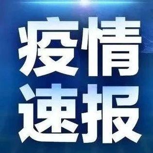 2月24日九江�o新增新型冠�畈《痉窝状_�\病例,新增出院病例5例!