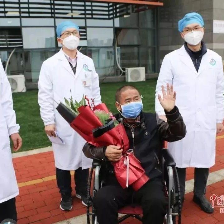 振�^!江西首例危重型新冠肺炎患者治愈出院!