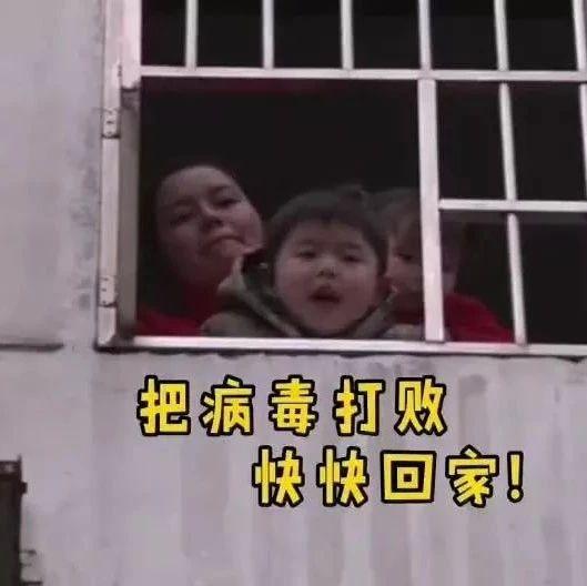 """感人!妻子""""空投""""�Q洗衣物�o警察丈夫,�鹤痈艨站炊Y!"""
