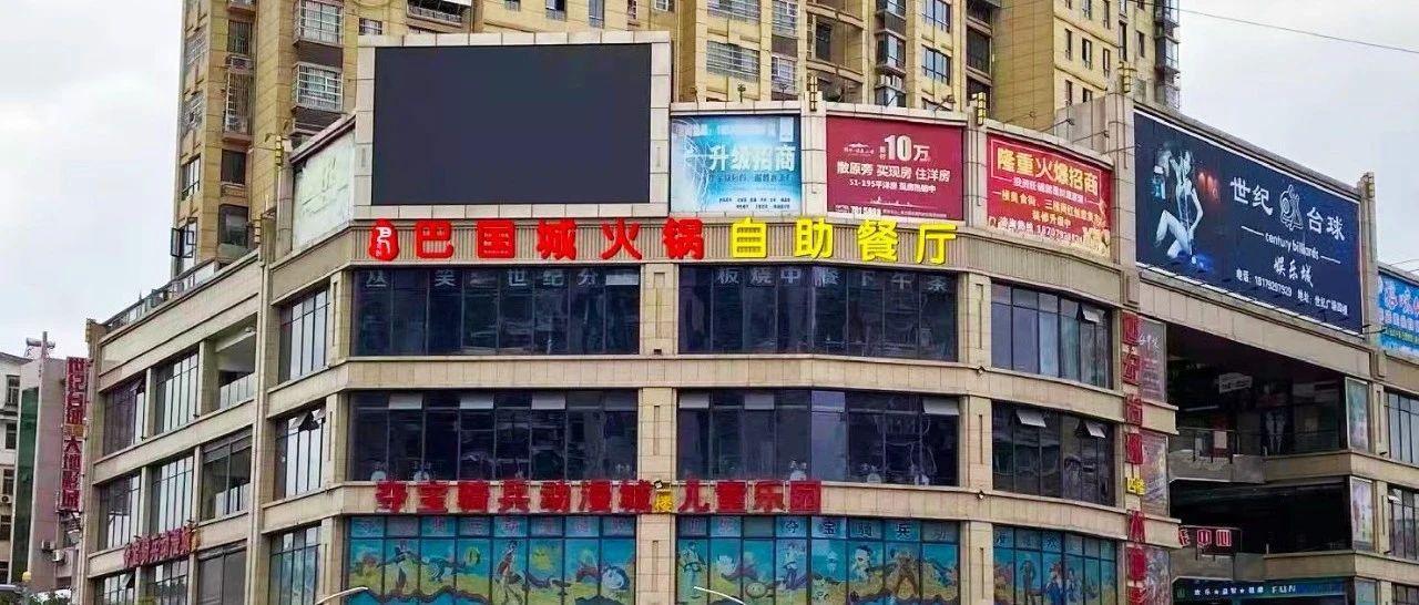 开业免费吃!这家在武宁火了十年的自助火锅店终于来修水了,位置就在...