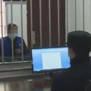 修水四名男子因�_�y防疫秩序被行政拘留!