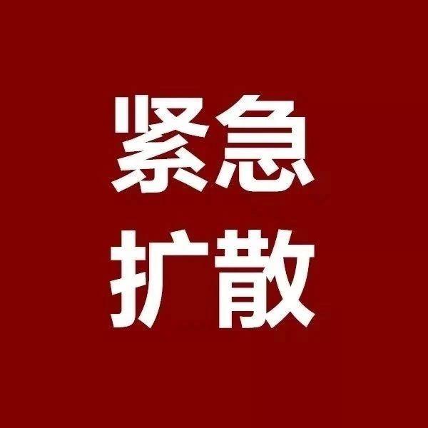 一个电话损失61万!江西警方紧急提醒