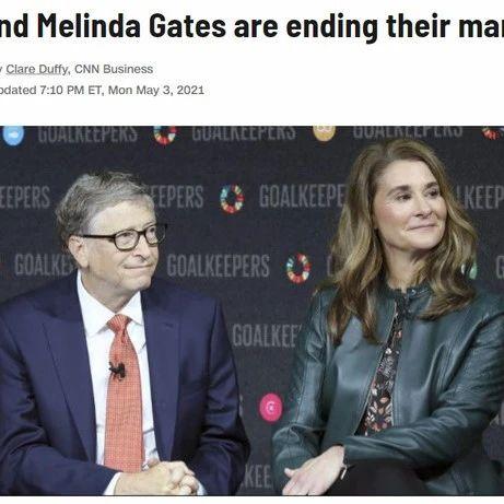 太突然!比尔・盖茨宣布离婚!财产怎么分没说
