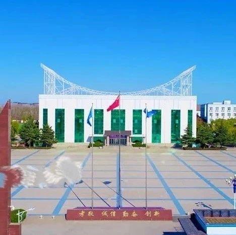 薛店将建设第二初级中学啦!位置在这儿!?
