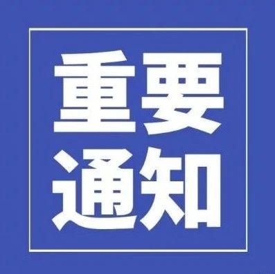 """郑州航空港实验区政务服务大厅春节假期开展""""周末无休"""""""