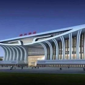 作为郑州港区人,你觉得郑州高铁南站的所在位置合理吗?