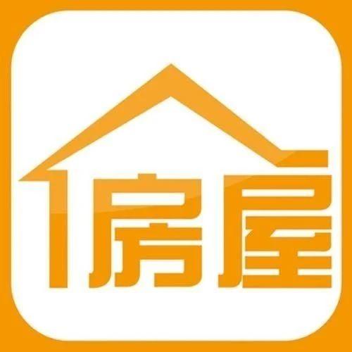 东台今日房屋租售信息(2021.4.17)