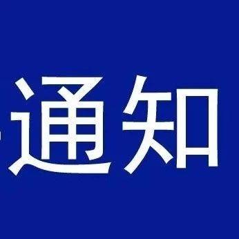 2021年东台城乡客运最新运营时刻表
