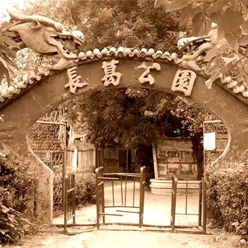 """长葛人民公园""""变""""浮雕公园:又添""""26处景儿""""!"""