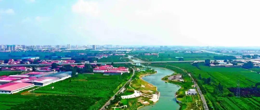一条河改变长葛一座城!