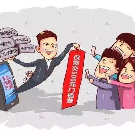"""【曝光】骗子冒充""""镇政府领导"""",长葛这人一天被骗47万!"""