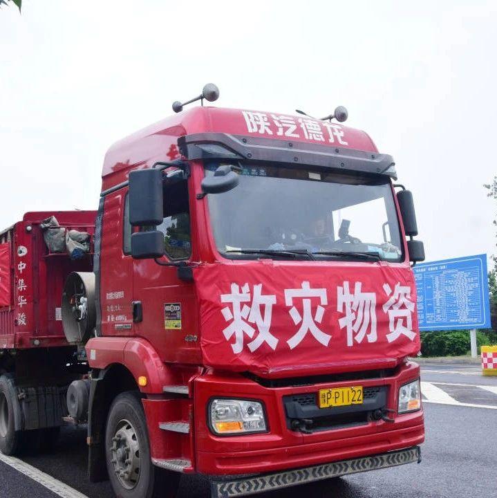 """""""陕煤集团""""专门为长葛调整生产线!星夜援驰…"""