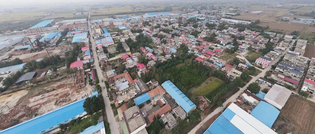"""长葛这村:主大街号称""""小益民街"""",全年工业总产值超10亿!"""