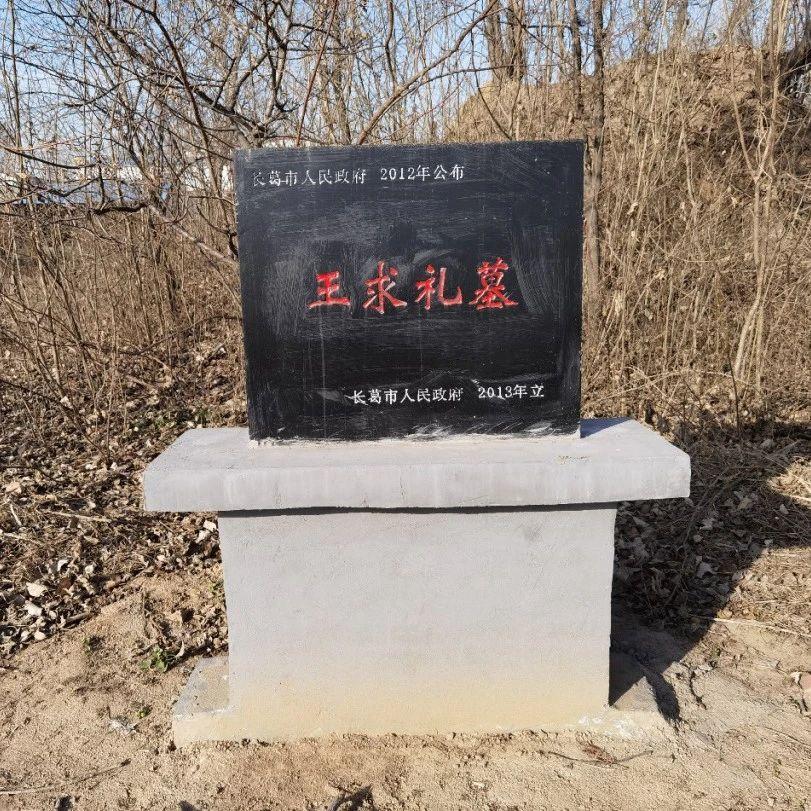 """长葛哪村?以一个""""墓""""命名,已有1000年历史……"""