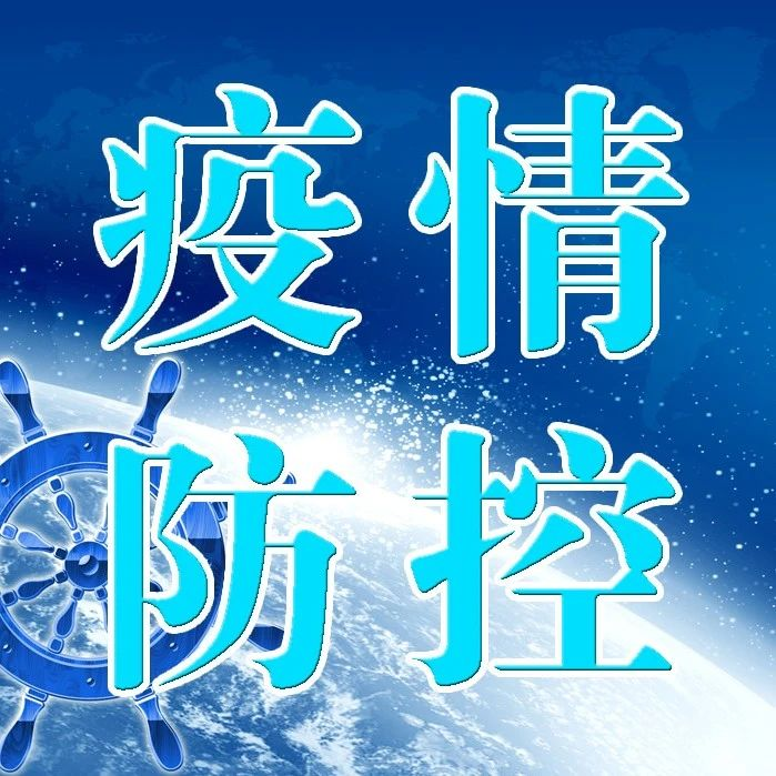 假期第二天,长葛市长张晓丽到这儿调研疫情防控!