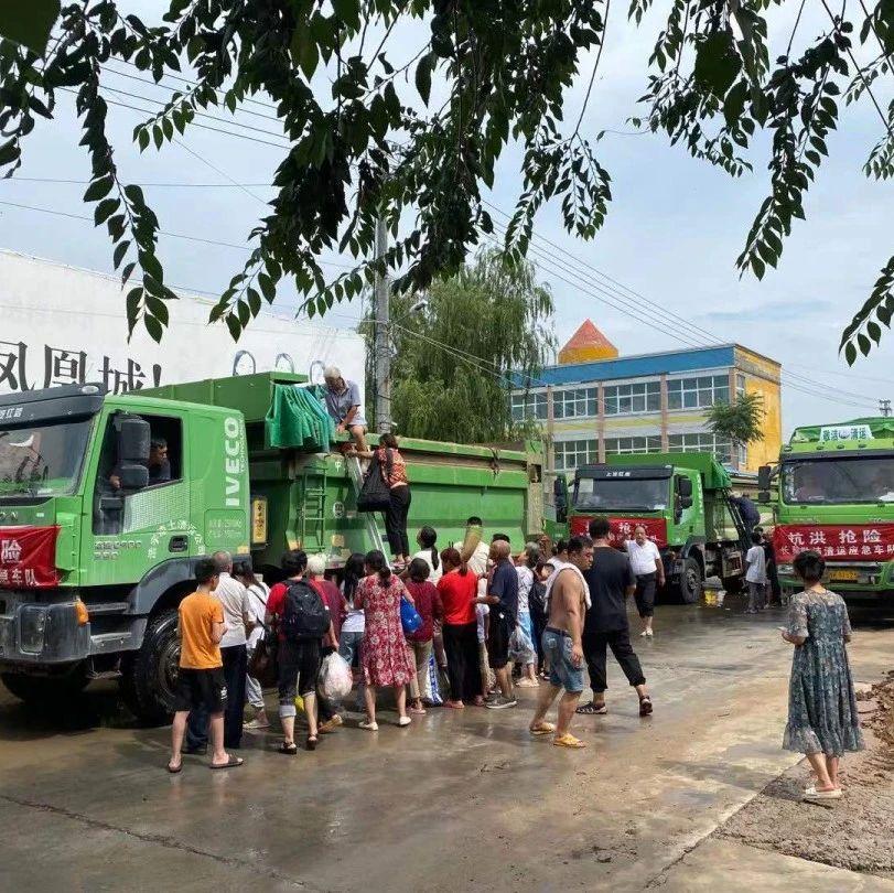 【点赞】抗击汛情时,长葛敬洁清运公司紧急转移灾民600人・・・・・・
