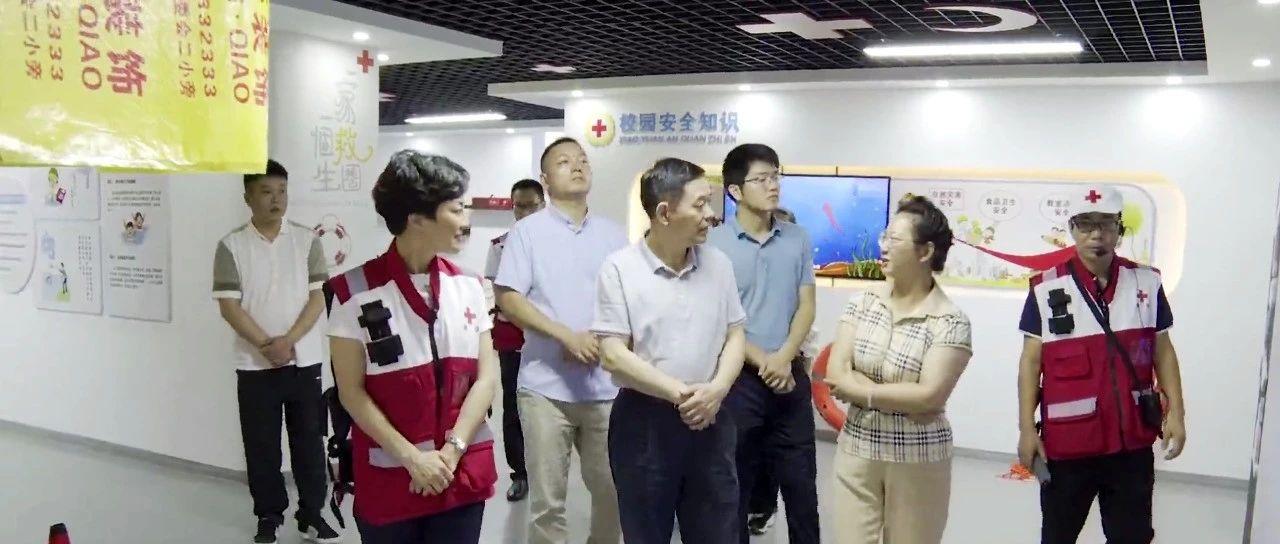 省红十字会党组书记、常务副会长龚建辉深入南城县调研指导工作