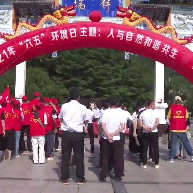 """南城县开展""""6.5""""世界环境日宣传活动"""