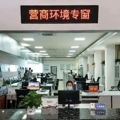 南城:学党史办实事惠民生