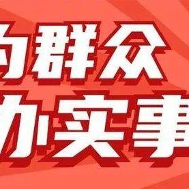 南城县纪委县监委:加速度为民办实事保灌溉清水润心田