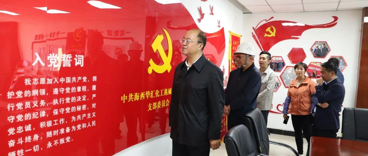 王润宇深入企事业单位调研人才工作